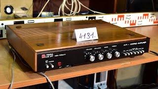 Tesla AZS 217 stereo zesilovač amplifier Verstärker Усилитель Тесла АЗС amplificador (No. 4131)