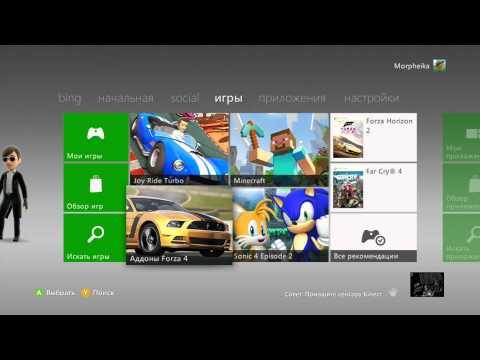 Обзоры игр для Xbox 360