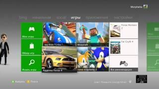 Бесплатные игры для xbox 360 edition первая игра для марта 2015 года