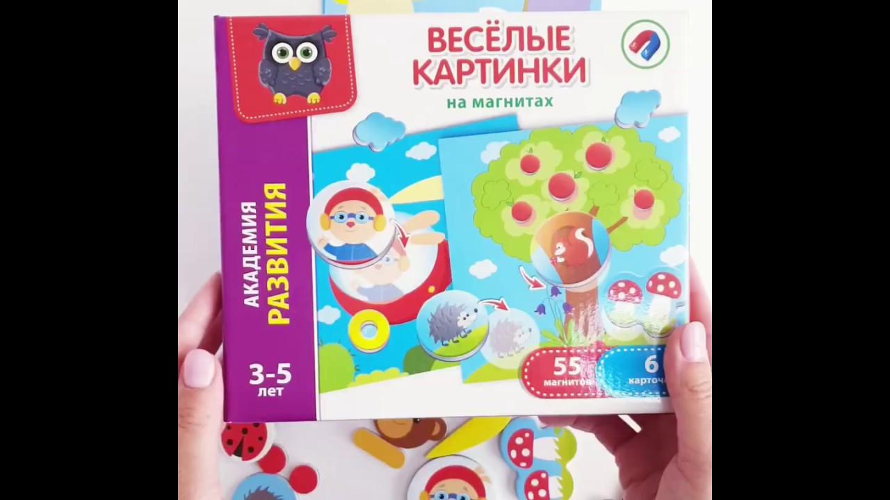 Vladi Toys VT5422-02 Игра настольная Веселые картинки на магнитах