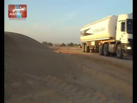 Alhutheily Corporation (Trucking, Logistics, and Oilfield Services Yemen)