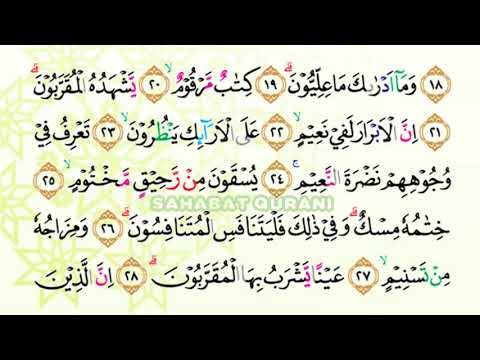 bacaan-al-quran-merdu-surat-al-muthaffifin-|-murottal-juz-amma-anak-perempuan---juz-30-metode-ummi