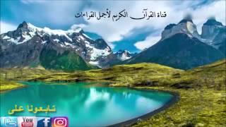سورة الحجر تلاوة الشيخ عبدالله الموسى