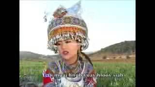 Hnub Lauj Hlub Tuag Nthi instrumental YouTube