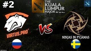 Virtus.Pro vs NIP #2 (BO3) | The Kuala Lumpur Major