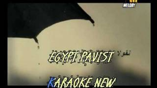 ابراهيم الحكمي شو بني كاريوكي Arabic Karaoke LMS9000