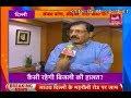 Mr. Sanjay Banga, CEO, TATA Power-DDL on Dilli Aajtak