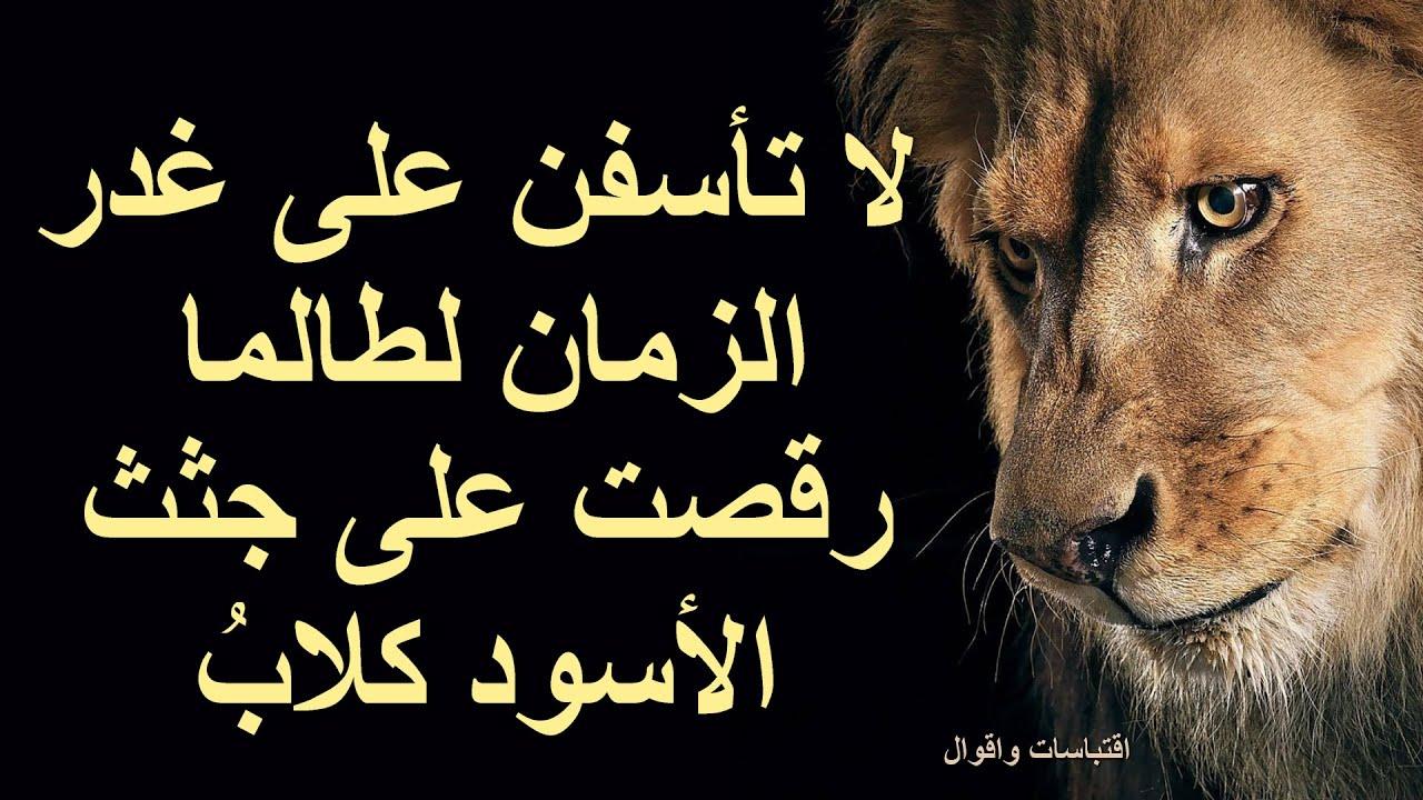 د عادل المالك Op Twitter لا تأسفن على غدر الزمان لطالما