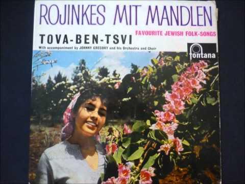TovaBenTsvi  Du Sollst Nit Gein Mit Kein Andere Meidelech Yiddish