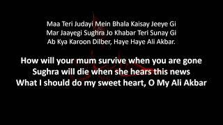 Haye Haye Ali Akbar Mir Hasan Mir English Translation