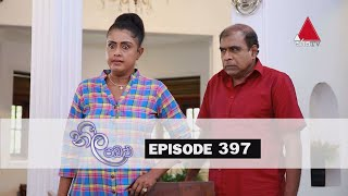 Neela Pabalu | Episode 397 | 19th November 2019 | Sirasa TV Thumbnail