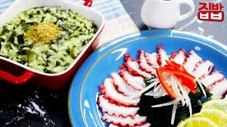 [미역 집밥] 항암효과, 골다공증, 다이어트에 꼭 먹어…