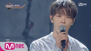 KPOP Chart Show M COUNTDOWN | EP.548 - SUPER JUNIOR - One More Chan...