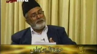 Name of Qadian in Quran? Mullahs exposed - Ahmadiyya Urdu Discussion part 3/4