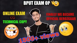 HOW TO CLEAR BPUT ONLINE EXAM || ONLINE EXAM ରେ TECHNICAL COPY 🤪 || BPUT EXAM OP ✌️ || CUTTACK TOKA