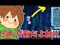 【スーパーマリオメーカー2#47】ハイハイwこれもズルにゃんねww【Super Mario Maker 2】ゆっくり実況プレイ
