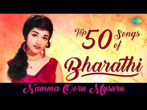 Top 50 Songs of Bharathi   One Stop Jukebox   P.B. Sreenivas   S.P.B   S. Janaki   Kannada   HD Song