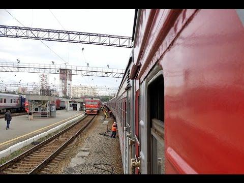 РЖД, Екатеринбург-Пасс. СВРД прибытие поезда Транссиб/Transsib