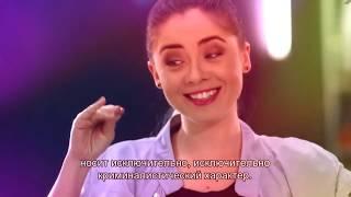 Татьяна Белая  - капитан ФЭС. Сериал След.