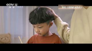 《烈火英雄》推出超感人短片 《沉默的证人》杨紫挑战打女【中国电影报道 | 20190709】