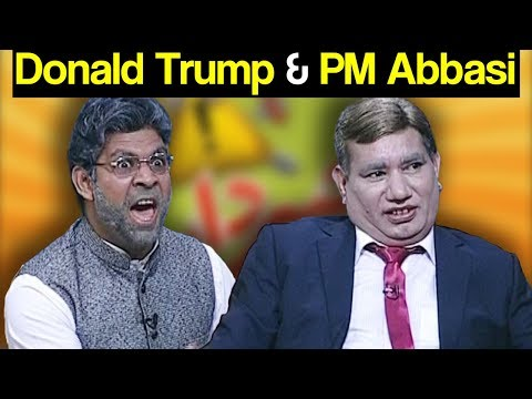 Khabardar Aftab Iqbal 14 October 2017 - Donald Trump & PM Abbasi - Express News