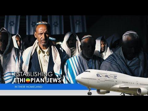 Establishing Ethiopian Jews In Their Homeland