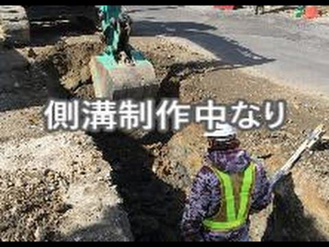 ユンボ動画溝掘り中掘って掘って掘りまくるぜ