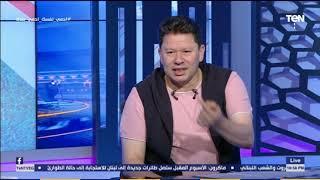 """رضا عبد العال: أحمد سيد زيزو شبه بتاع """"البسبوسة"""" في الملعب .. وفرجاني ساسي من وقت إصابته لسه """"مجاش"""""""