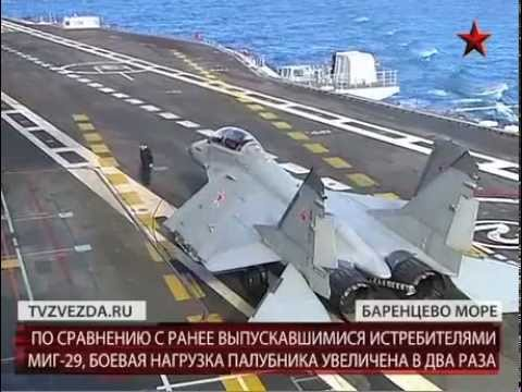 MiG-29KUB landing on aircraft carrier INS Vikramaditya