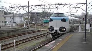 パンダくろしお「Smileアドベンチャートレイン」|臨時特急くろしお94号 紀伊田辺駅