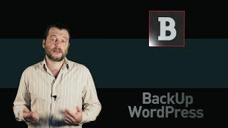Как сделать резервную копию (backup) сайта на WordPress