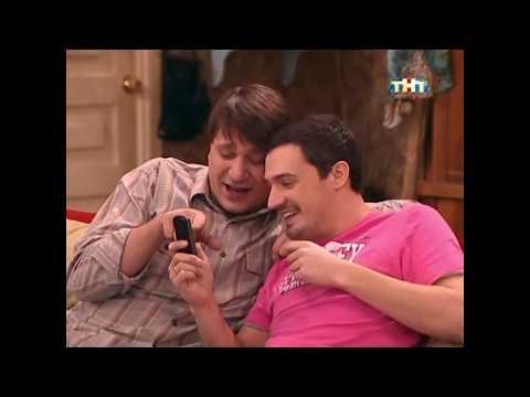 Счастливы Вместе 5 Сезон (230-233 серия ) смотреть онлайн (повтор)