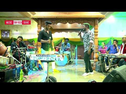 Gana Balachandar & Balaji Kova Padathey Munima Kova Padathey Gana Song