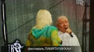 Л. Телешев и Н. Брейдер - Не забывай (Тверь, Фестиваль 2010)