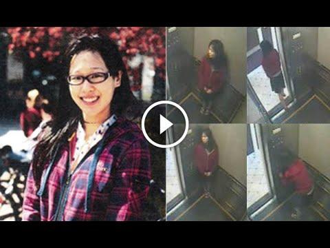 SINISTRO! Morte de Elisa Lam no Cecil Hotel é explorada em documentário da Netflix