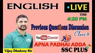 ENGLISH by VIJAY DHAKREY SIR   Topic- Previous Question Discussion   Class-8
