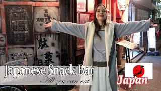 ALL YOU CAN EAT SNACK BAR and KITE MUSEUM - Discovering Tokyo
