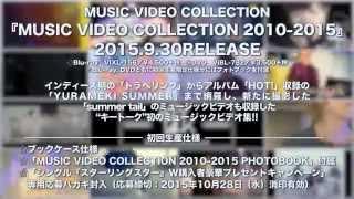 7th シングル「HELLO WONDERLAND」4.13 Downloadスタート! iTunes: ht...