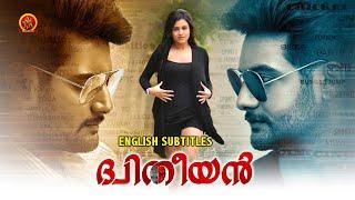 Mishti Chakraborty Latest Malayalam Movie | Dhyudhiyan | Aadi Saikumar | Naira Shah | Burrakatha