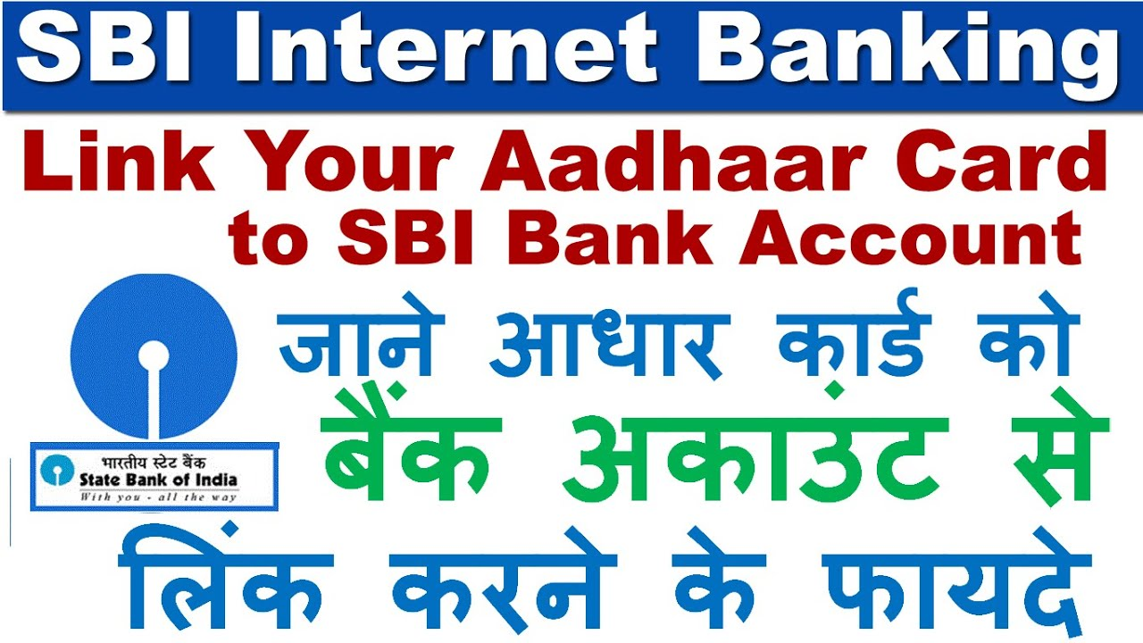 benefits of internet banking