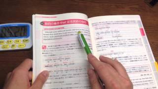 1ページサイクル 〜参考書一冊を高速でマスターする勉強法〜