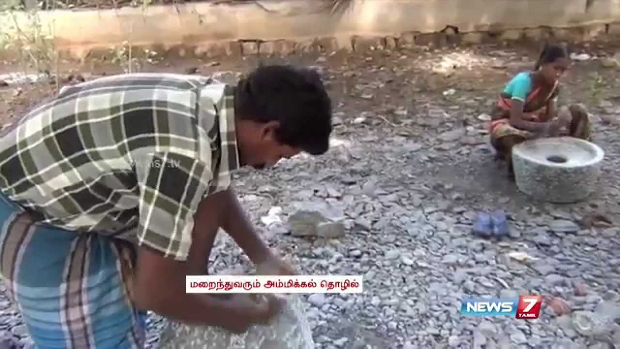 Grinding Stone Becomes A Thing Of The Past Even In