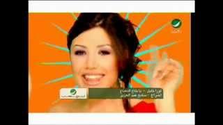 Laura Khalil Ya Btaa El Naenaa لورا خليل - يا بتاع النعناع