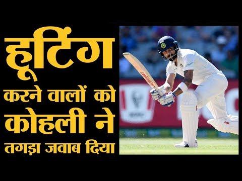 IND vs AUS | Melbourne Test | 3rd test के पहले दिन क्या रहे Team India के 4 हासिल?