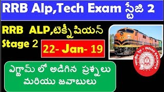 RRB ALP,Technician Stage 2 Exam Questions and Answers Held on 22nd jan 2019