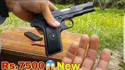 30 Bore Pistol NEW RS 7500.&shooting test
