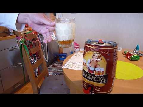 Как открыть бочонок пива 5 литров видео