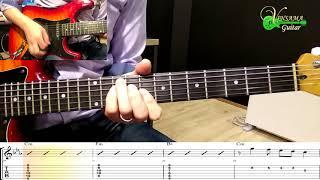 [동반자] 태진아 - 기타(연주, 악보, 기타 커버, Guitar Cover, 음악 듣기) : 빈사마 기타 나라