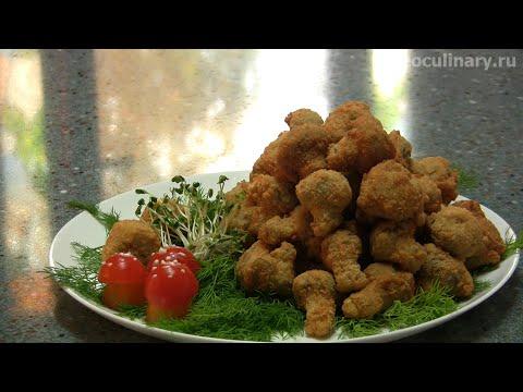 Грибы во фритюре - Рецепт Бабушки Эммы