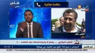 حصريا : الشاب خالد يرد ...عرضوا علي الجنسية الفرنسية و رفضت وافتخر بالجنسية الجزائرية